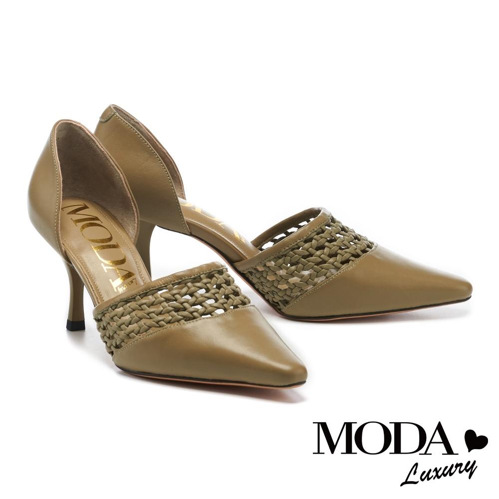 高跟鞋 MODA Luxury 氣質簡約大人感編織側簍空尖頭高跟鞋-綠