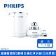 飛利浦龍頭型5重過濾淨水器日本原裝 WP3812+濾芯x1 product thumbnail 2