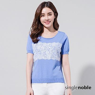 獨身貴族 純淨主義燙金字母蕾絲針織衫(2色)