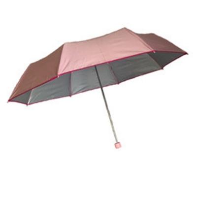 【台灣專利】RA32016PI抗UV遇水現 花浮水印晴雨傘粉色(傘面外徑110CM)
