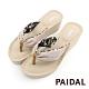Paidal 熱帶雨林皮質厚底氣墊美型拖鞋-奶茶 product thumbnail 1