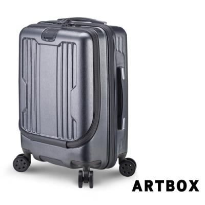 【ARTBOX】城市序曲  20吋海關鎖商務款胖胖行李箱(質感灰)