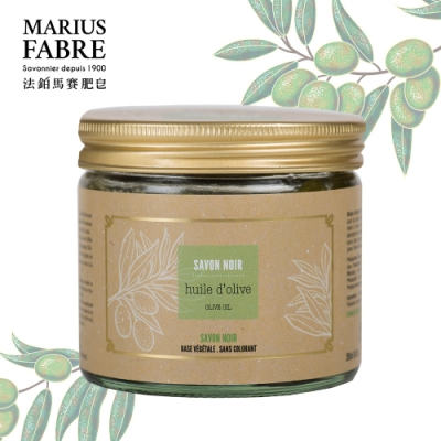 法國法鉑-黑皂柔膚磨砂膏-250ml-罐