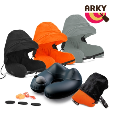 ARKY Somnus Travel Pillow 咕咕旅行枕-按壓充氣版+專用收納袋