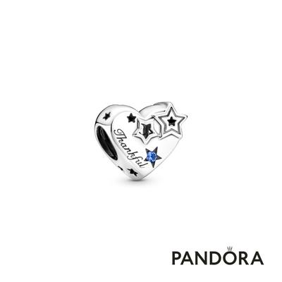 【Pandora官方直營】感恩的心吊飾