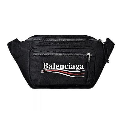 BALENCIAGA巴黎世家Explorer經典刺繡LOGO尼龍拉鍊胸腰包(黑)