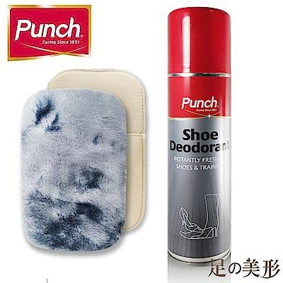 足的美形 英國Punch 除菌消臭噴霧+布組