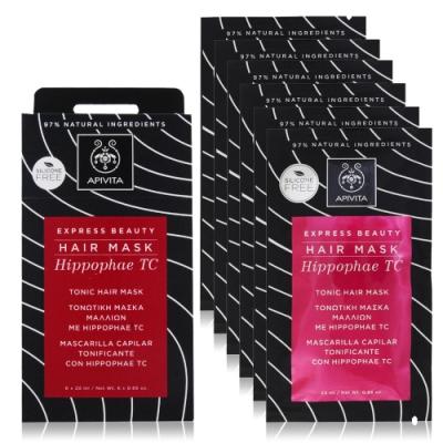 APIVITA 艾蜜塔 細軟髮專用髮膜20mlX6盒裝