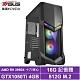 華碩X570平台[鬥龍英雄]R9十六核GTX1050Ti獨顯電玩機 product thumbnail 1