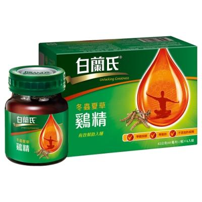 白蘭氏 冬蟲夏草雞精(42g/瓶 x 6瓶)