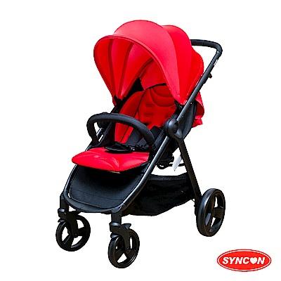 SYNCON 時尚風格嬰兒手推車 棗紅色