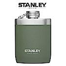 美國Stanley 強悍系列酒壺0.24L-橄欖綠