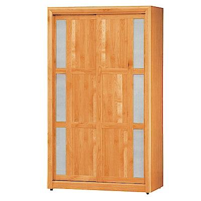 綠活居 波利略4尺實木衣櫃/收納櫃(九宮格抽屜)-120x61.5x198cm-免組
