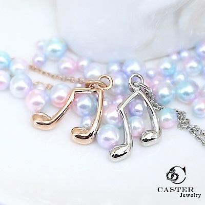 日本 凱斯特 CASTER 心動旋律 玫瑰金項鍊 防抗過敏 SUS316L頂級不鏽鋼飾品