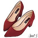 Ann'S加上優雅高跟版-莫蘭迪色沙發後跟尖頭鞋-紅