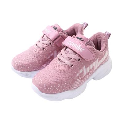 女童透氣針織布運動鞋 sd7103 魔法Baby