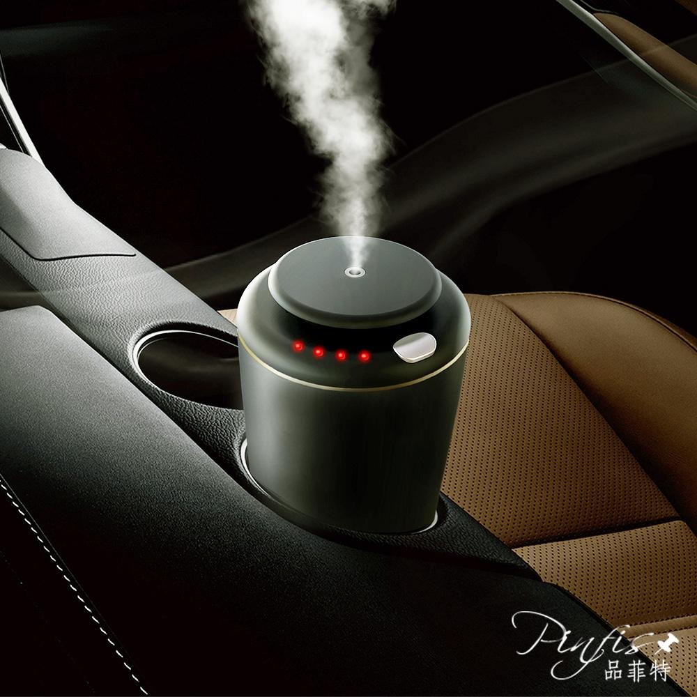 品菲特 精油香氛機 (A601) 擴香儀 無水香氛 車用香氛機