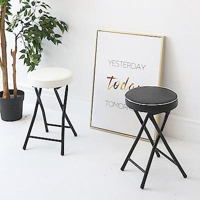 [時時樂限定]  2入組 完美主義 設計款加厚坐墊圓形折疊椅/餐椅(3色)