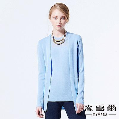 【麥雪爾】羊毛簡約素色針織開襟外套-水藍