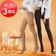 BeautyFocus (3雙組)厚刷毛彈力保暖褲襪 product thumbnail 2