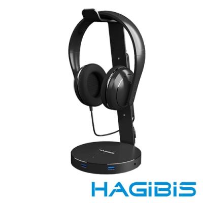 HAGiBiS 電競指定款頭戴式USB3.0菁英耳機Hub支架【合金黑】