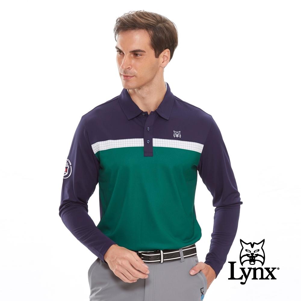 【Lynx Golf】男款吸濕排汗抗UV剪接配色千鳥紋長袖POLO衫-深藍色