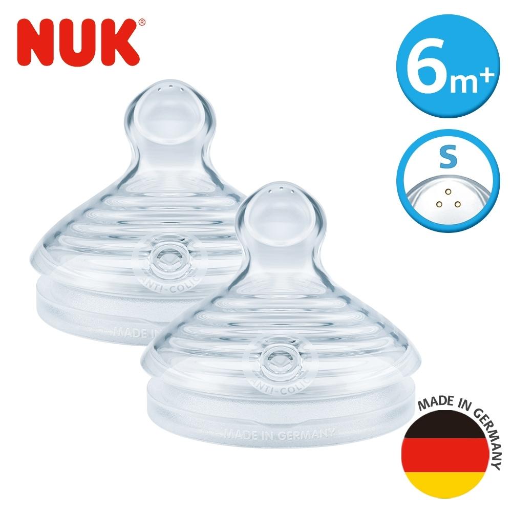 德國NUK-自然母感矽膠奶嘴2入-2號一般型6m+