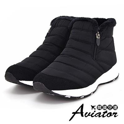 Aviator韓國空運-韓製防潑水顯瘦內鋪毛短靴-黑