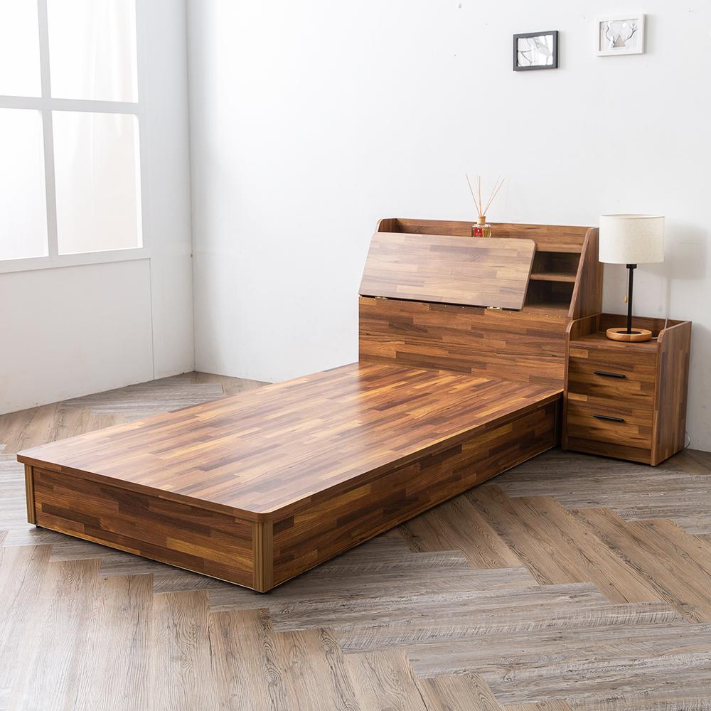 時尚屋 喬納斯3.5尺床箱型3件房間組-床箱+床底+床頭櫃