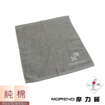 MORINO摩力諾 個性星座方巾/手帕-射手座-尊榮灰