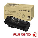 FujiXerox 彩色505系列原廠標準容量黑色碳粉匣CT203041(7K)