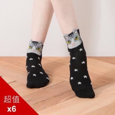 貝柔韓風立體少女襪-灰貓(6雙組)