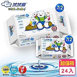 拭拭樂親子熊濕巾 85片X12包+25片X12包/組