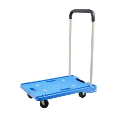 TRENY 平面塑鋼手推車
