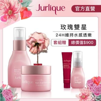 【官方直營】Jurlique茱莉蔻 珍稀玫瑰水潤雙星組 (保濕精華+凝霜)