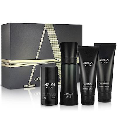 (即期品)GIORGIO ARMANI CODE 黑色密碼男性淡香水奢華禮盒