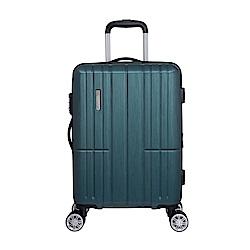 AIRLINE -20吋拉鍊箱-綠色 OD1716B20GR