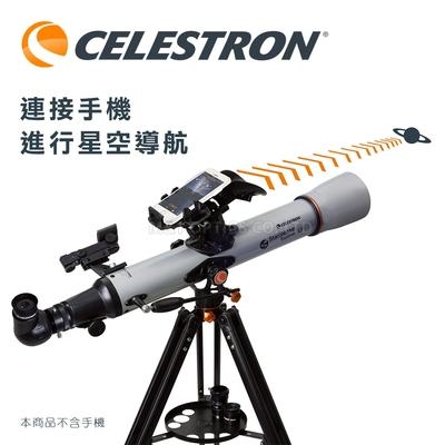 送1.25吋月亮濾鏡!CELESTRON STARSENSE LT 70AZ EXPLORER 天文望遠鏡-數位智能導航 (附手機APP即時解星找星星)