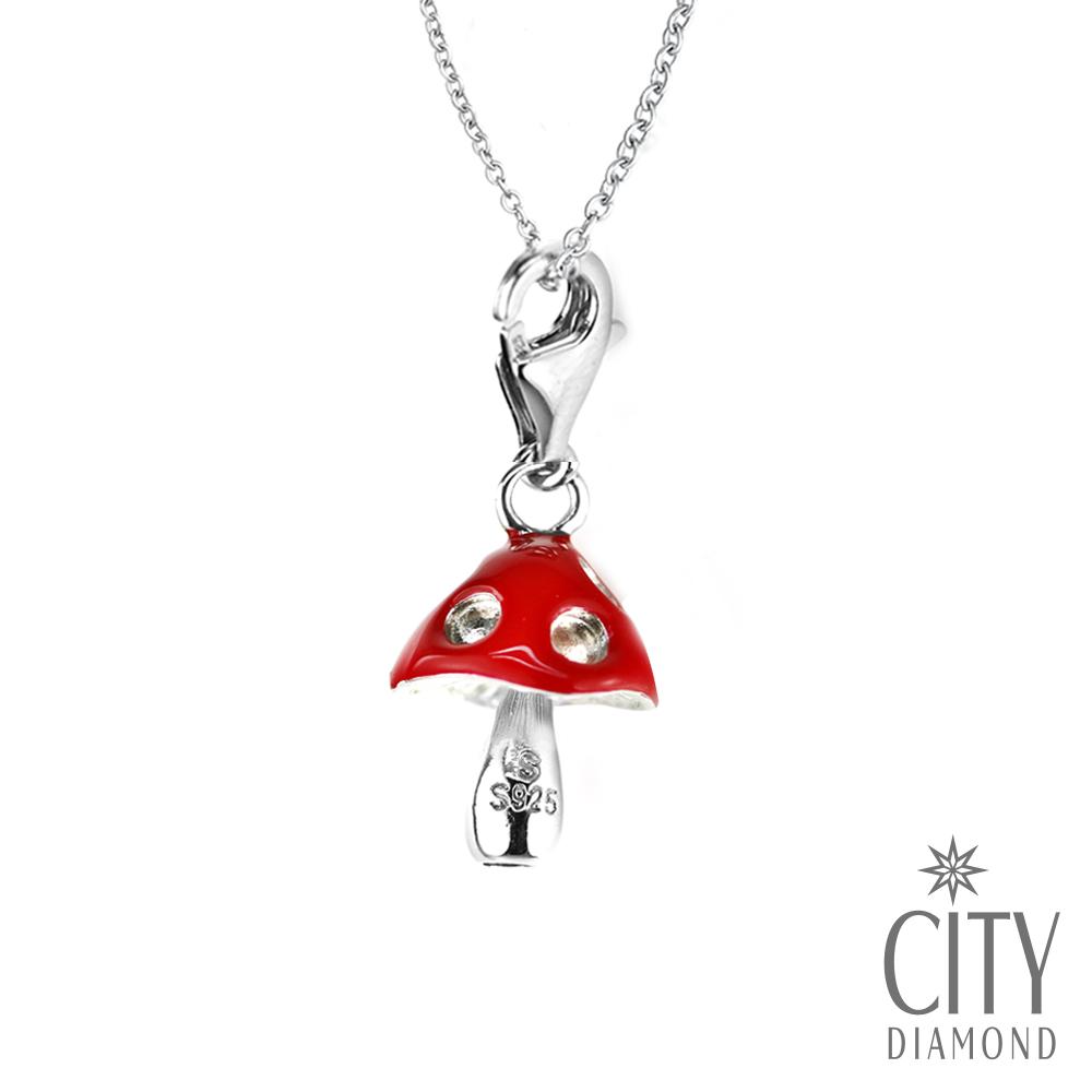 City Diamond引雅【寶寶彌月禮】純銀紅色魔茹手鍊吊飾/項鍊