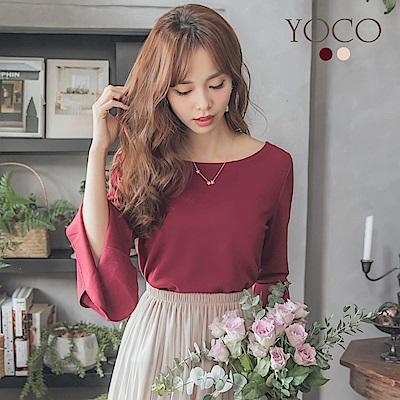 東京著衣-yoco 氣質千金大U領雙層荷葉喇叭袖上衣-S.M.L(共二色)