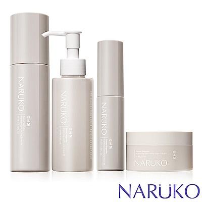NARUKO牛爾 白玉蘭超緊緻抗黃禦老4件組(化妝水+乳液+精華+晚安凍膜)