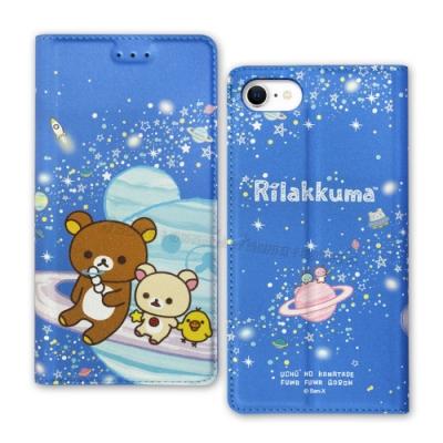 日本授權正版 拉拉熊 iPhone SE 2020/SE2 金沙彩繪磁力皮套(星空藍)