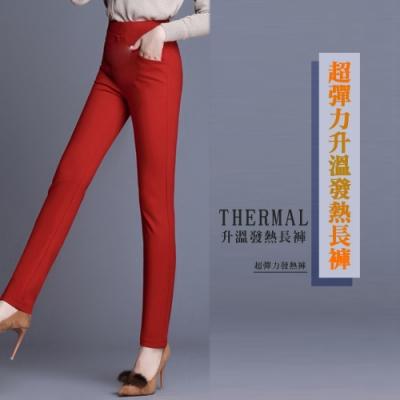 2F韓衣-升級版發熱彈力顯瘦長褲-酒紅(M-2XL)-秒