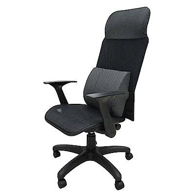 Z.O.E 奧克斯全網機能辦公椅/3D立體大腰靠(黑色)