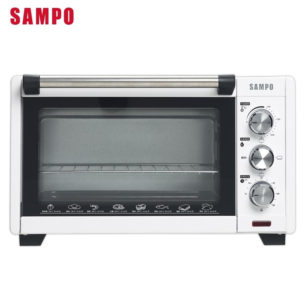 (快速到貨)SAMPO 聲寶-20L電烤箱 KZ-XD20