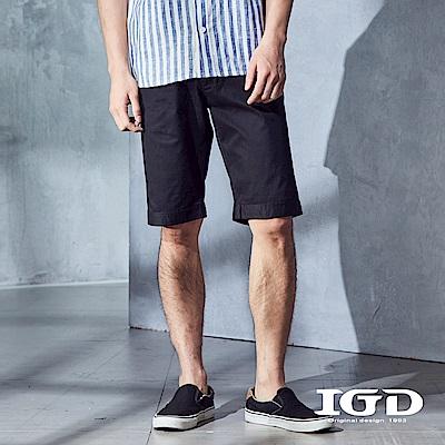 IGD英格麗 都會百搭簡約時尚造型工作短褲-黑色
