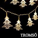 TROMSO LED樂活佈置小松樹燈串組