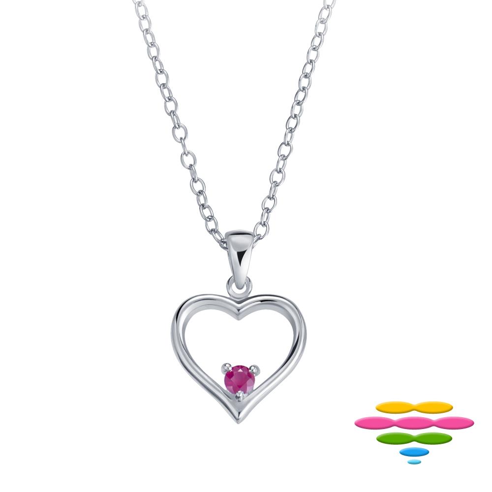 彩糖鑽工坊 愛心紅寶石項鍊