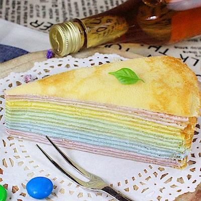 塔吉特 蜂蜜彩虹千層 8吋