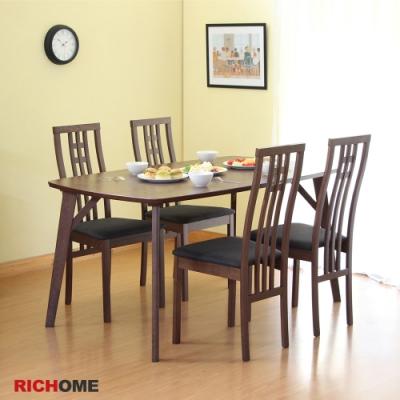 【RICHOME】麗芙餐桌椅組(一桌四椅)150×90×75 / 45×51.5×99